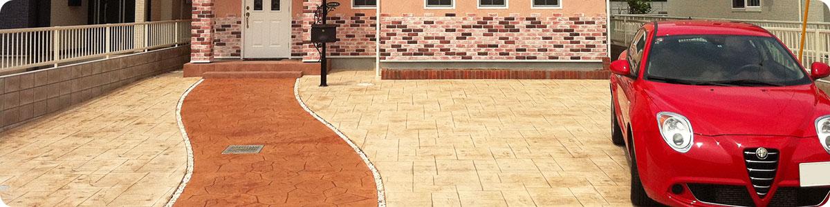 床のスタンプコンクリート事例