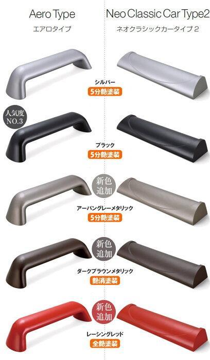 アルミ鋳物カーストッパー商品