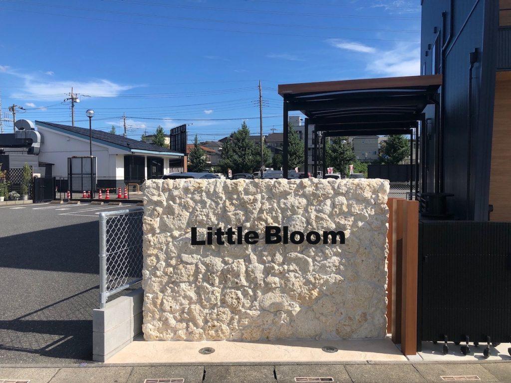 little bloom(あんしゃんて)のデザインウォール